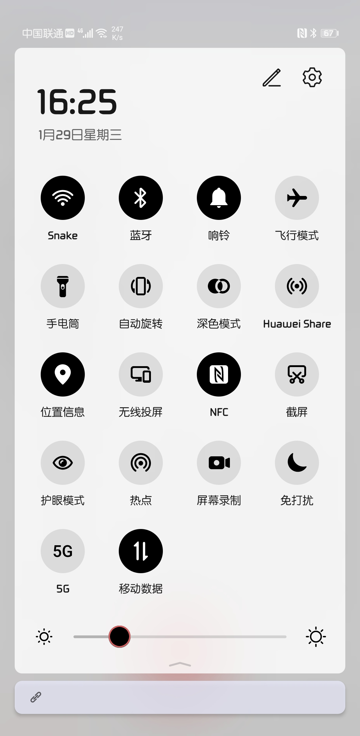 Screenshot_20200129_162543_com.huawei.contacts.jpg