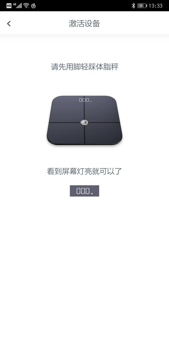 Screenshot_20200130_133309_com.huawei.ch18.jpg