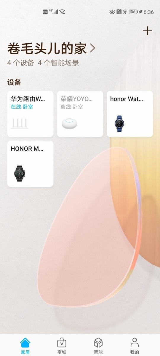Screenshot_20200130_183602_com.huawei.smarthome.jpg