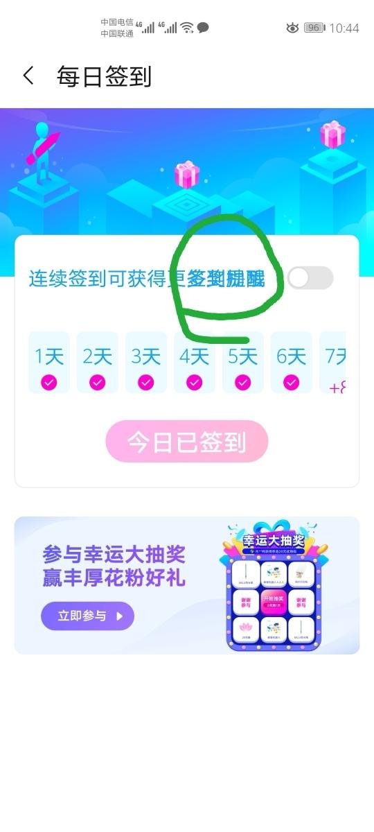 Screenshot_20200131_104515.jpg