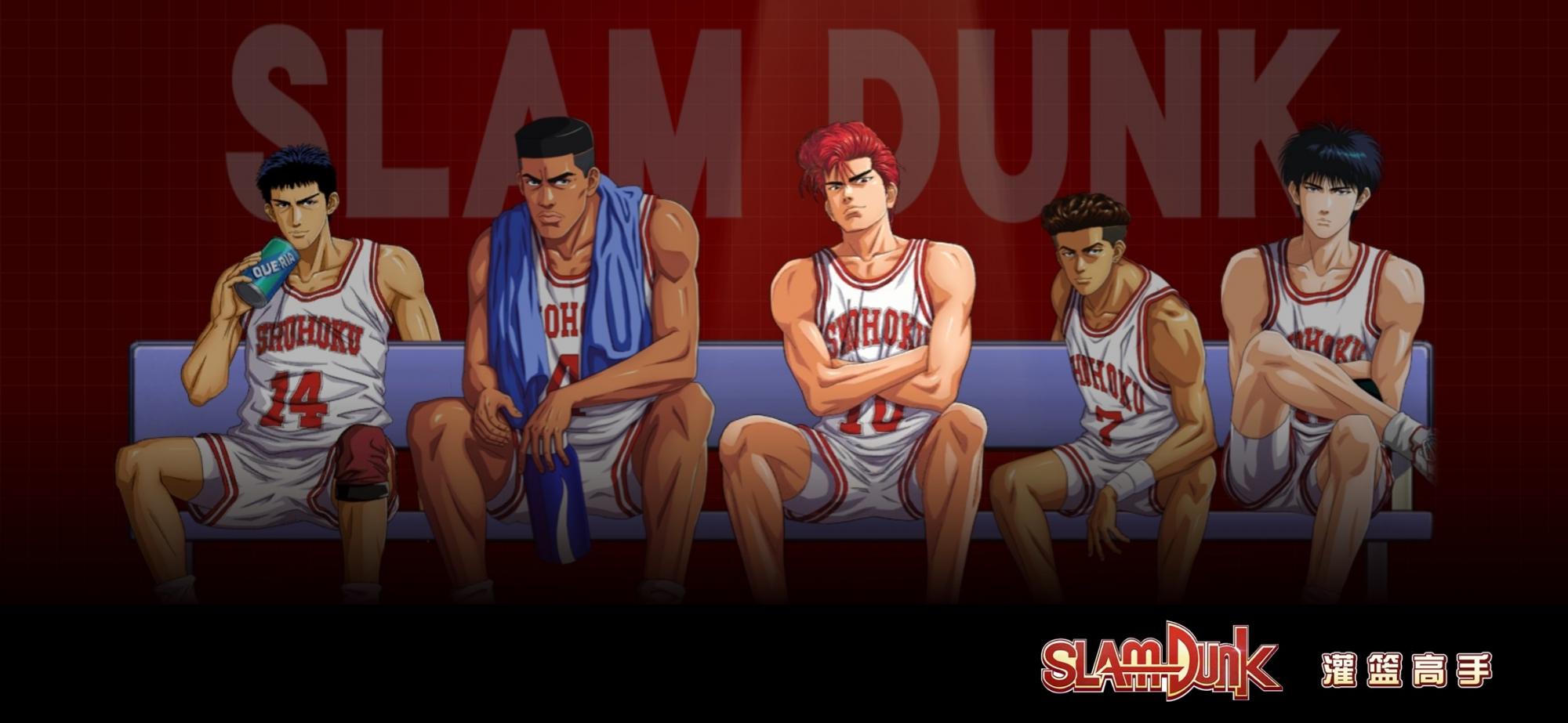 SlamdunkLite.jpg