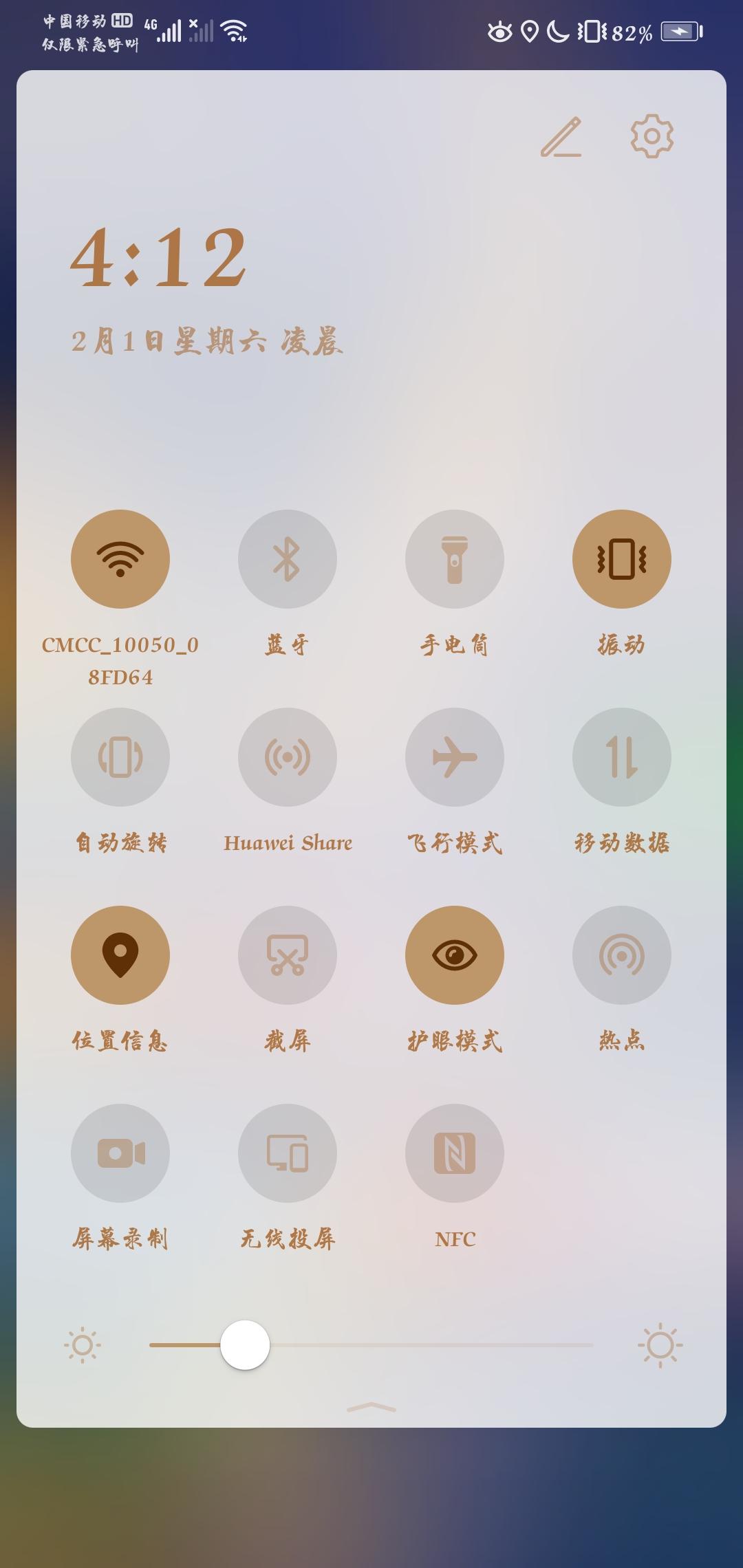 Screenshot_20200201_041218_com.huawei.android.lau.jpg