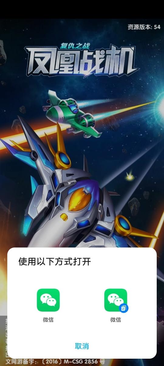 Screenshot_20200201_091851_com.huawei.android.internal.app.jpg