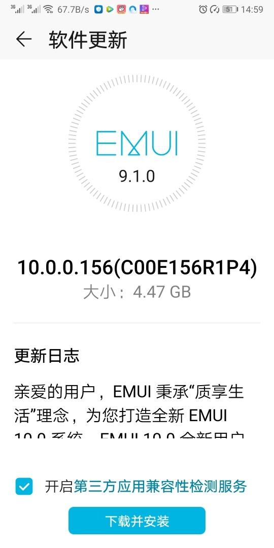 Screenshot_20200130_145911_com.huawei.android.hwouc.jpg