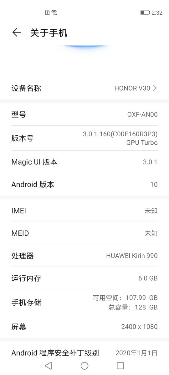 Screenshot_20200202_143205_com.android.settings.jpg