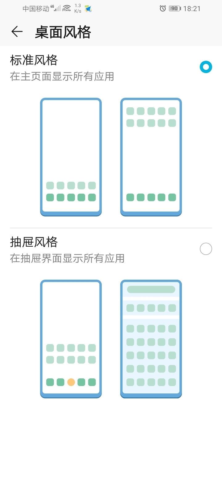 Screenshot_20200202_182159_com.android.settings.jpg