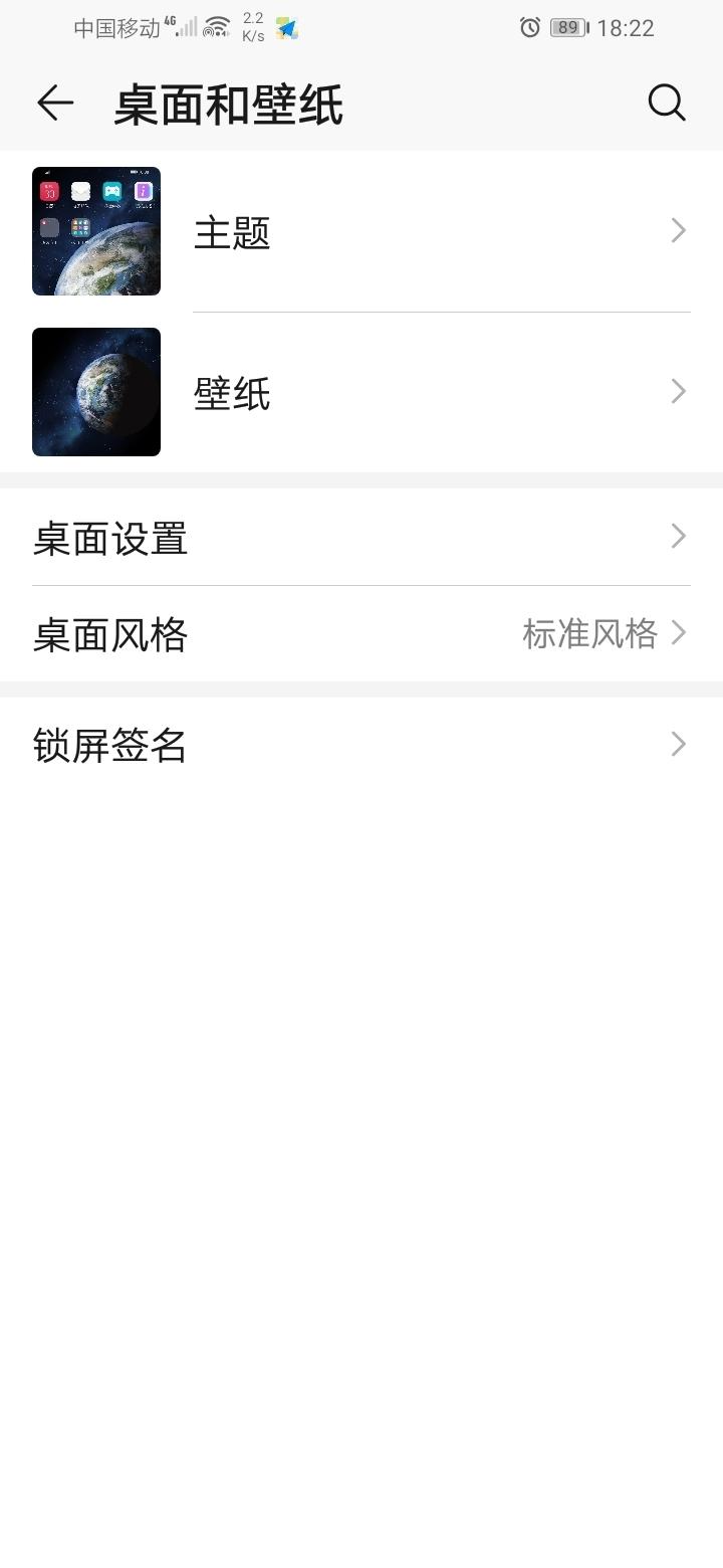Screenshot_20200202_182211_com.android.settings.jpg