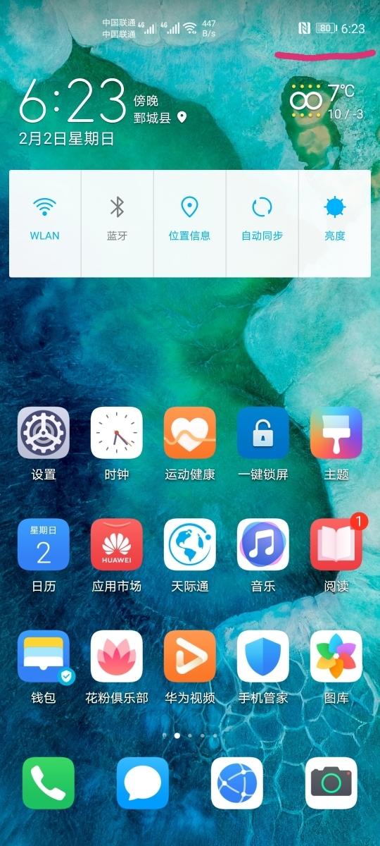 Screenshot_20200202_182344.jpg
