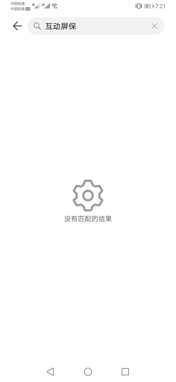 Screenshot_20200202_192102_com.android.settings.jpg