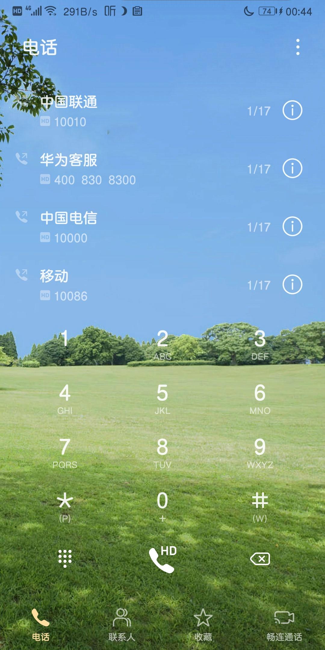Screenshot_20200202_004457_com.android.contacts.jpg