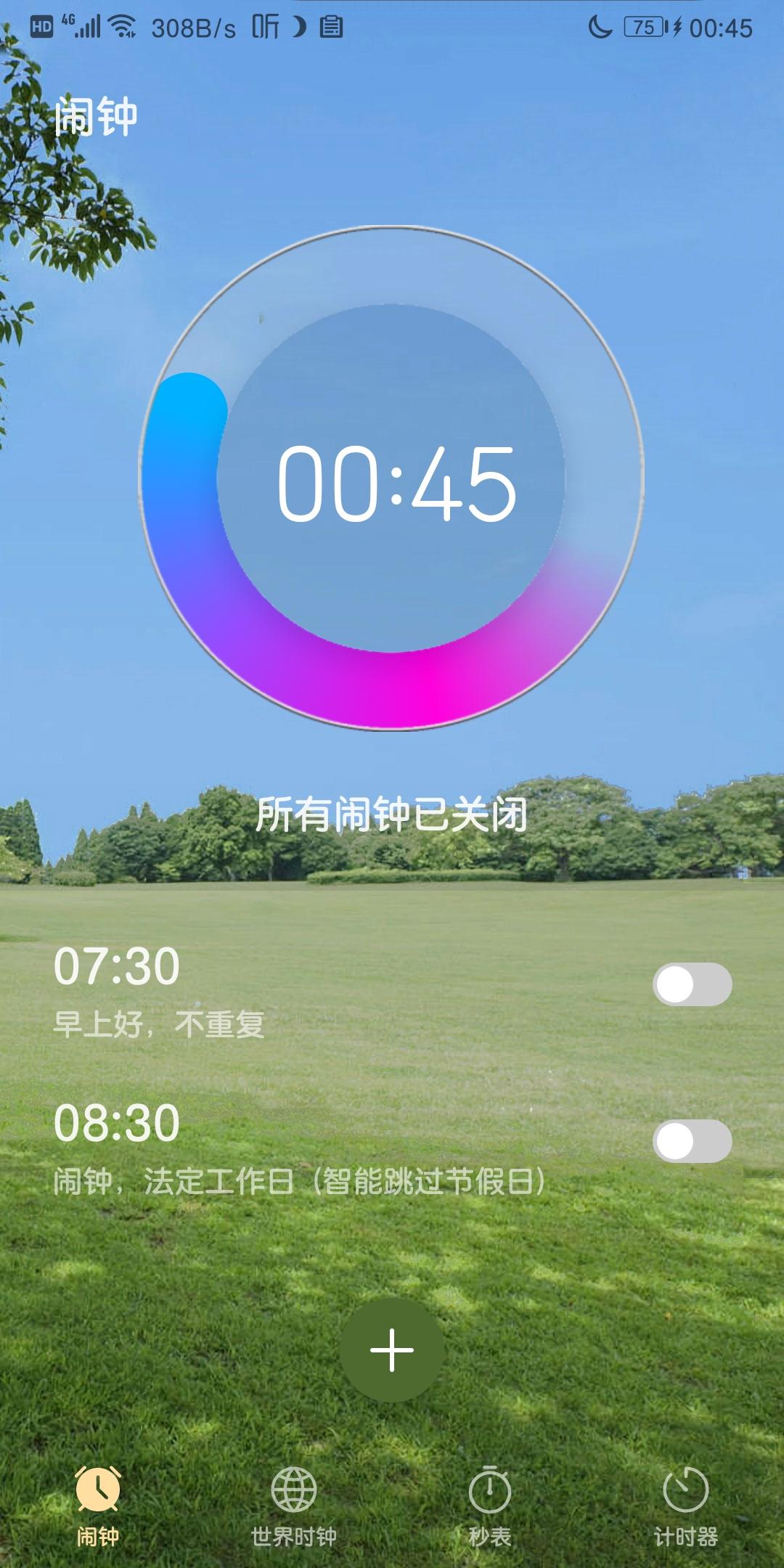 Screenshot_20200202_004548_com.android.deskclock.jpg