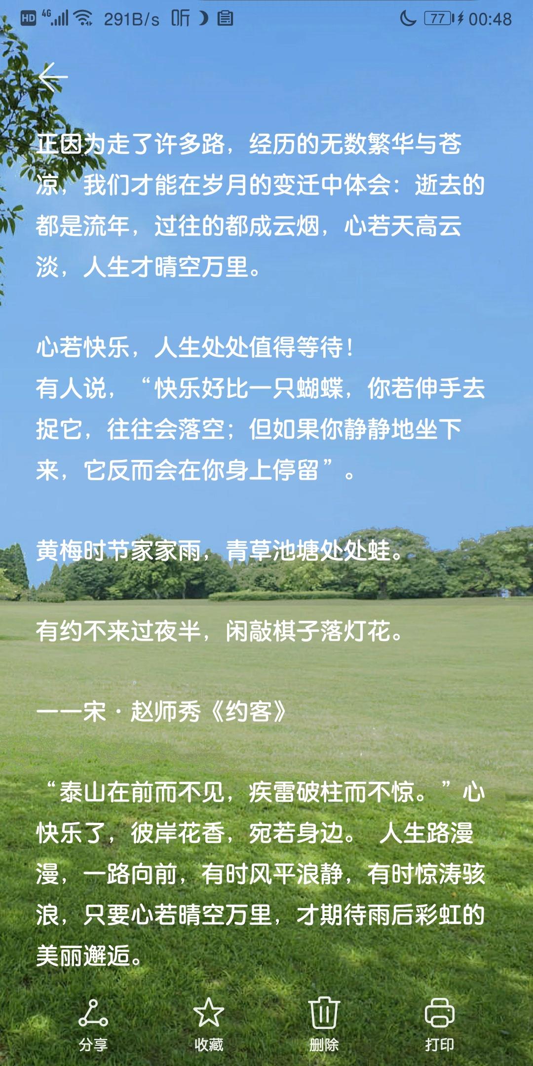 Screenshot_20200202_004827_com.example.android.notepad.jpg