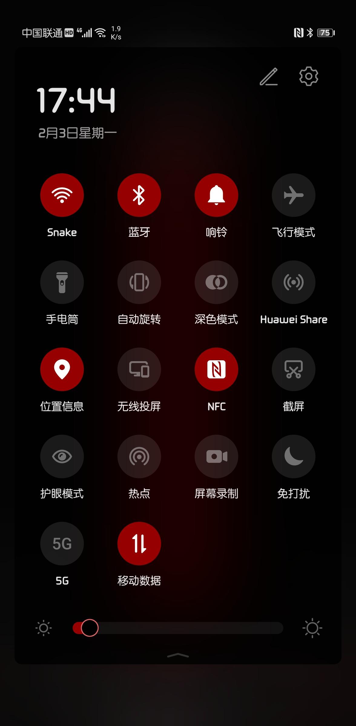 Screenshot_20200203_174428_com.huawei.android.launcher.jpg