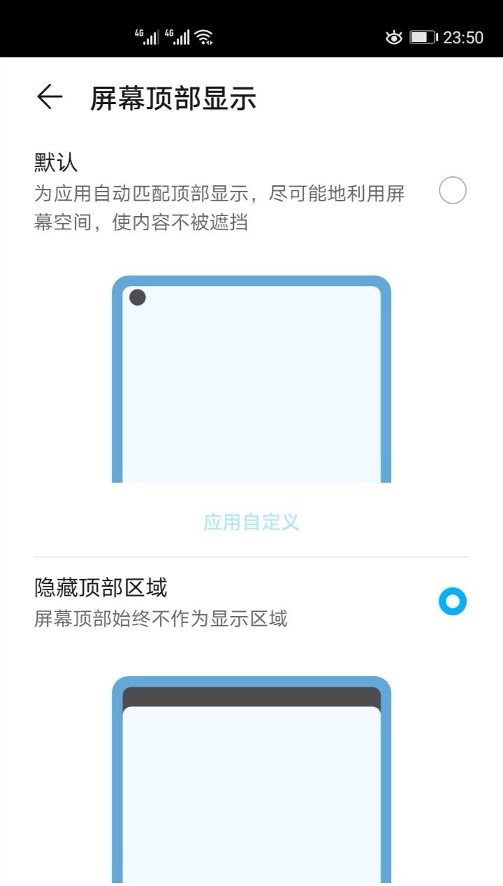 Screenshot_20200203_235404.jpg