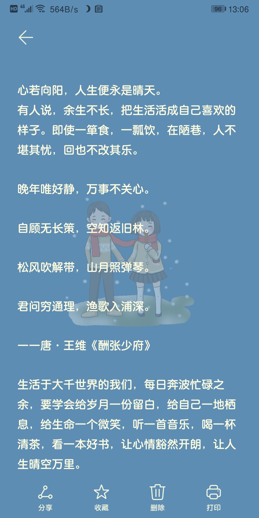 Screenshot_20200204_130623_com.example.android.notepad.jpg