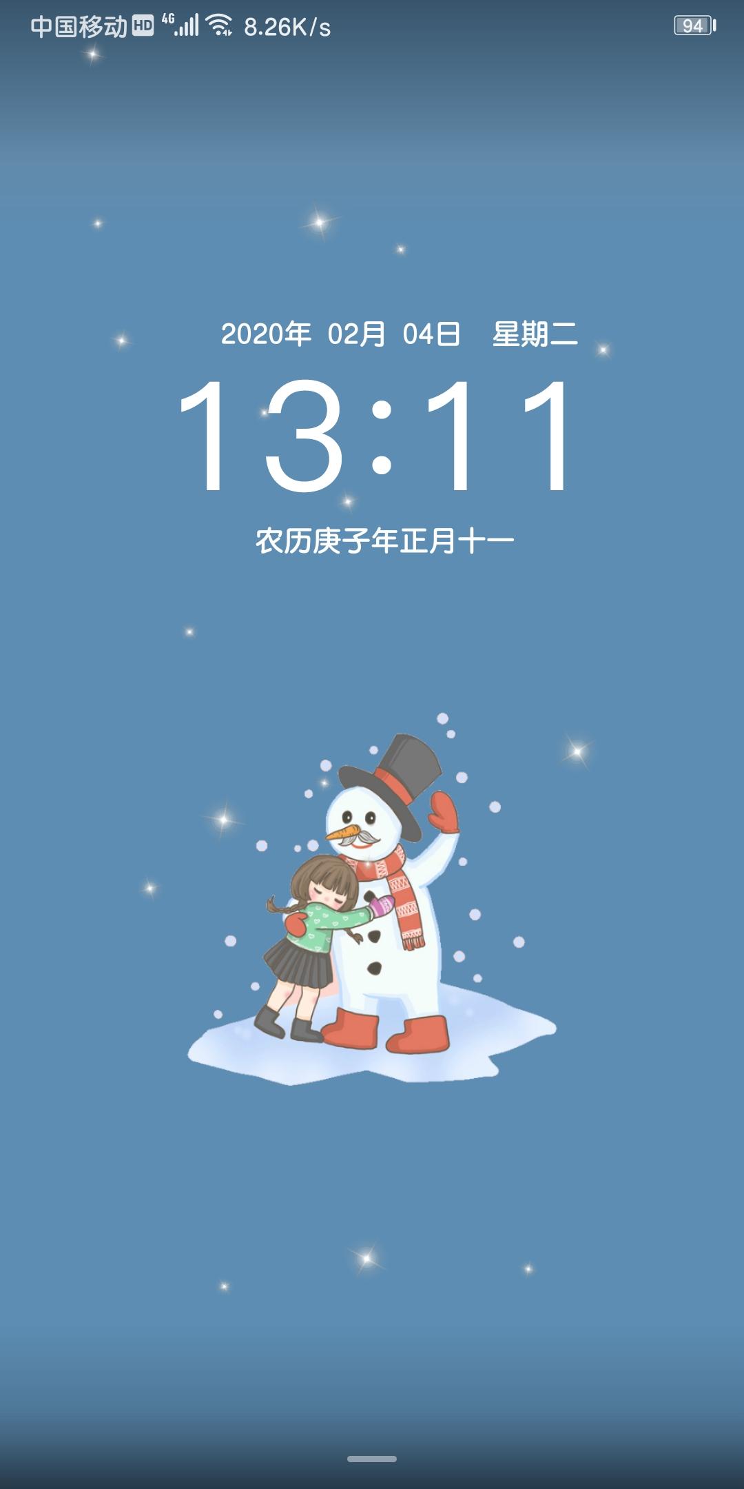 Screenshot_20200204_131157_com.android.keyguard.jpg