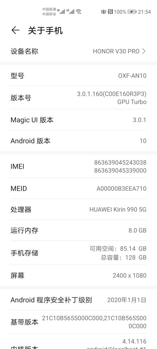 Screenshot_20200204_215414_com.android.settings.jpg