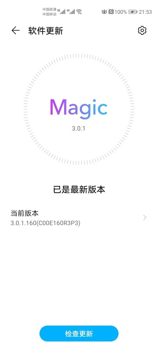 Screenshot_20200204_215355_com.huawei.android.hwouc.jpg