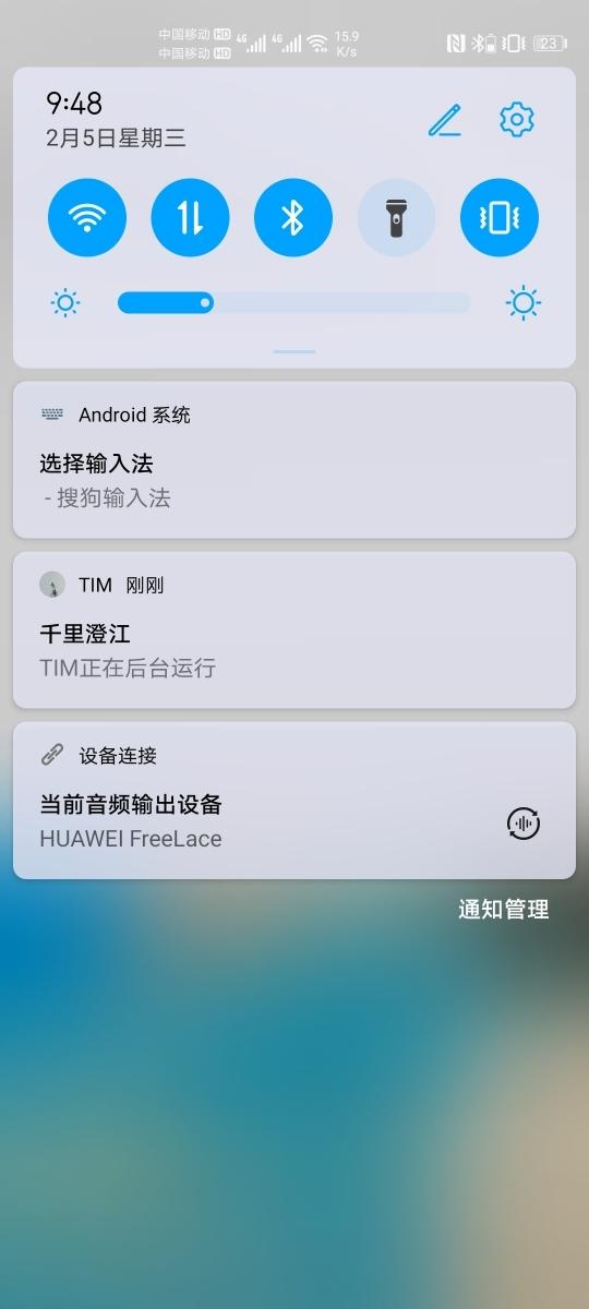 Screenshot_20200205_214843_com.huawei.fans.jpg