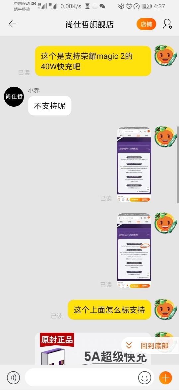 Screenshot_20200206_163751_com.taobao.taobao.jpg