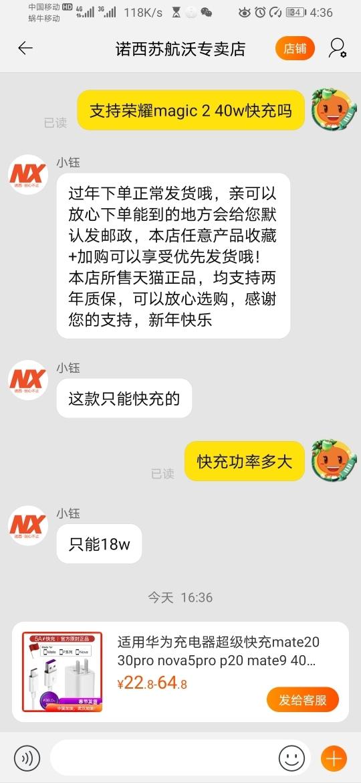 Screenshot_20200206_163642_com.taobao.taobao.jpg