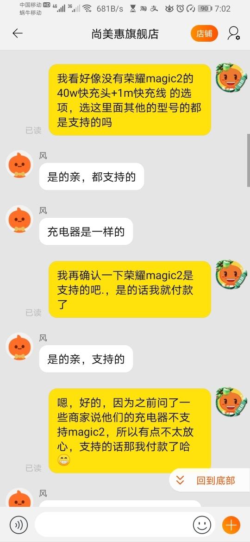 Screenshot_20200204_190229_com.taobao.taobao.jpg