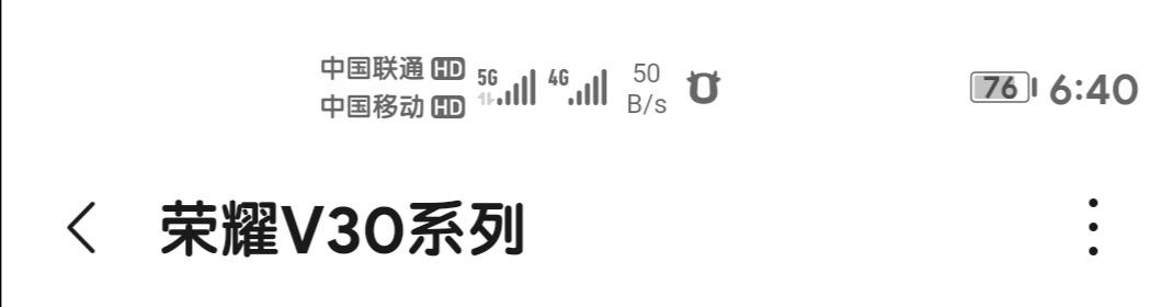 Screenshot_20200207_184116.jpg