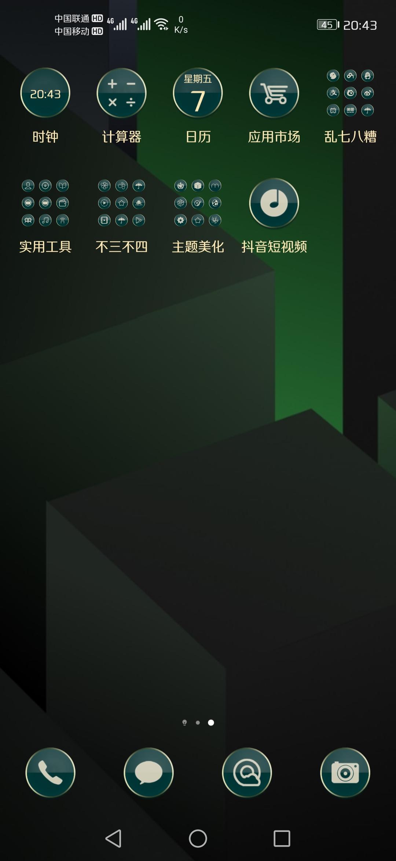 Screenshot_20200207_204321_com.huawei.android.launcher.jpg
