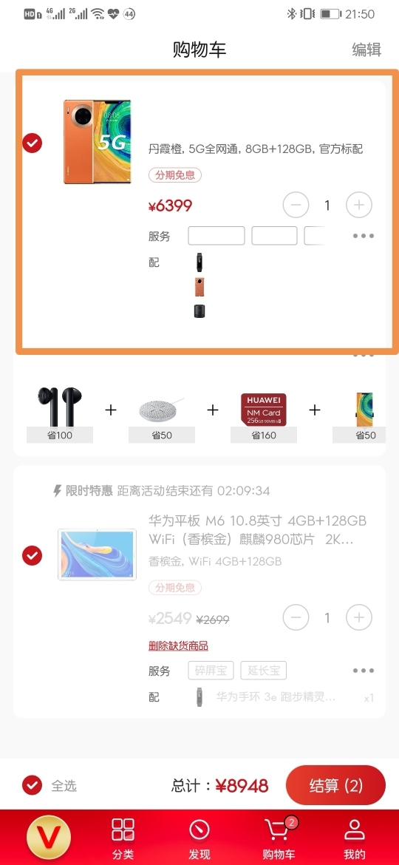 Screenshot_20200207_215120.jpg