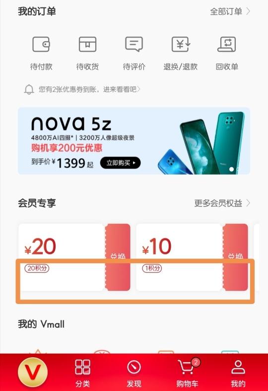 Screenshot_20200207_215105.jpg