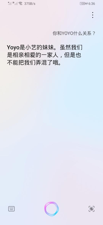 Screenshot_20200208_063603_com.huawei.vassistant.jpg