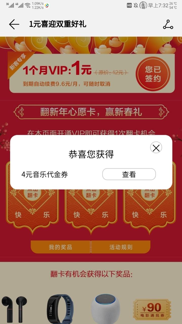 Screenshot_20200208_073220_com.android.mediacenter.jpg