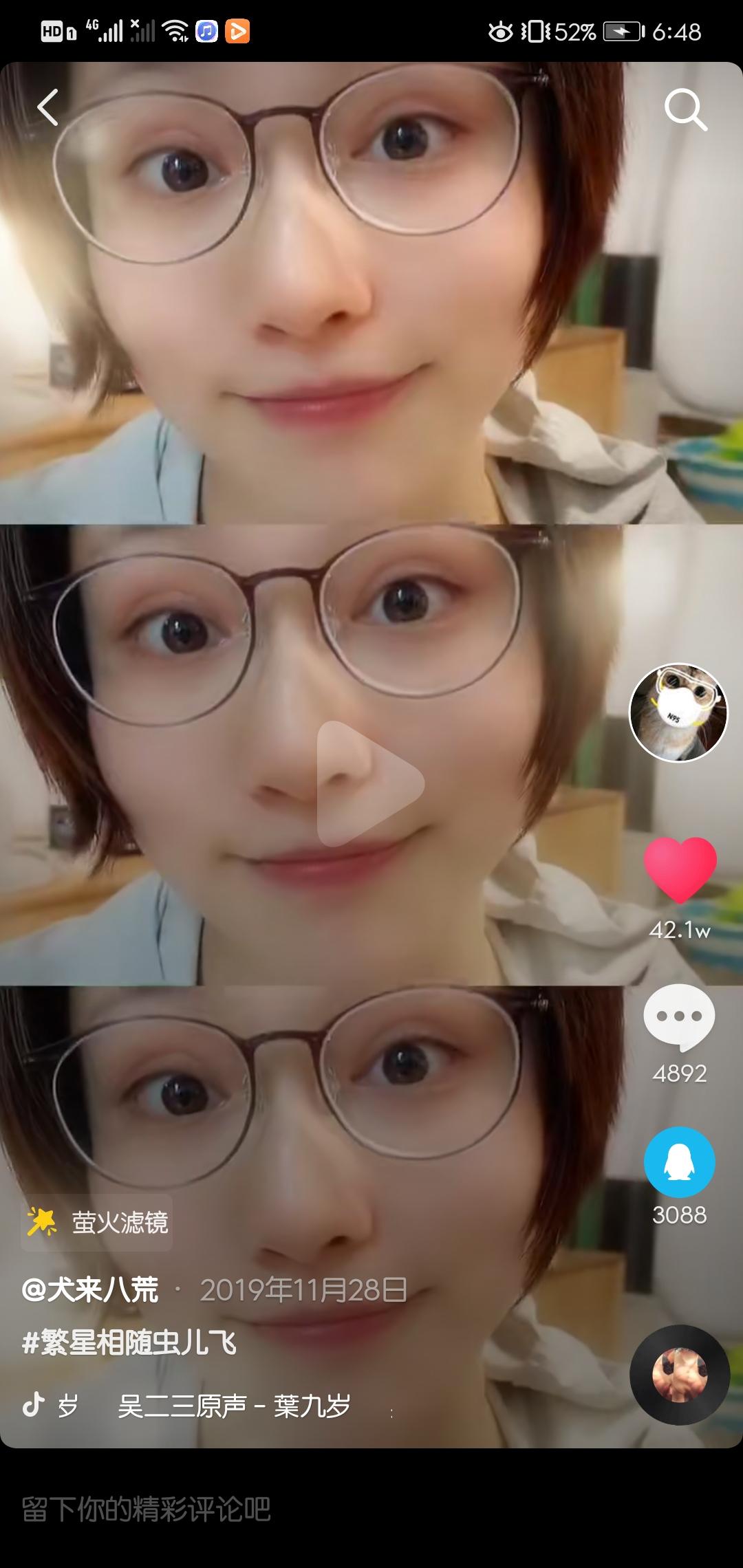 Screenshot_20200208_184825_com.ss.android.ugc.awe.jpg