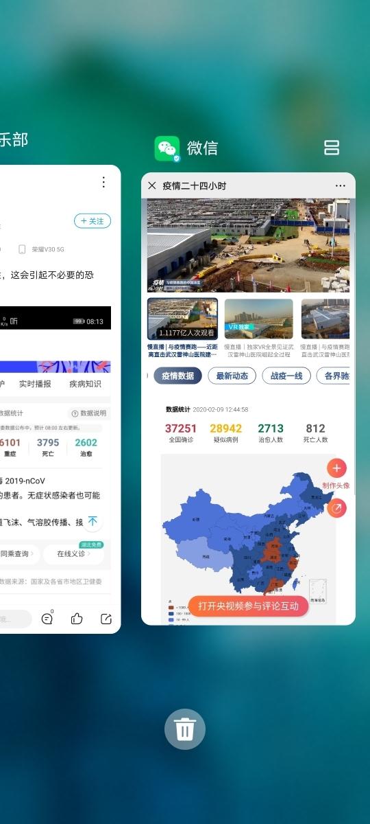 Screenshot_20200209_125202_com.huawei.android.launcher.jpg