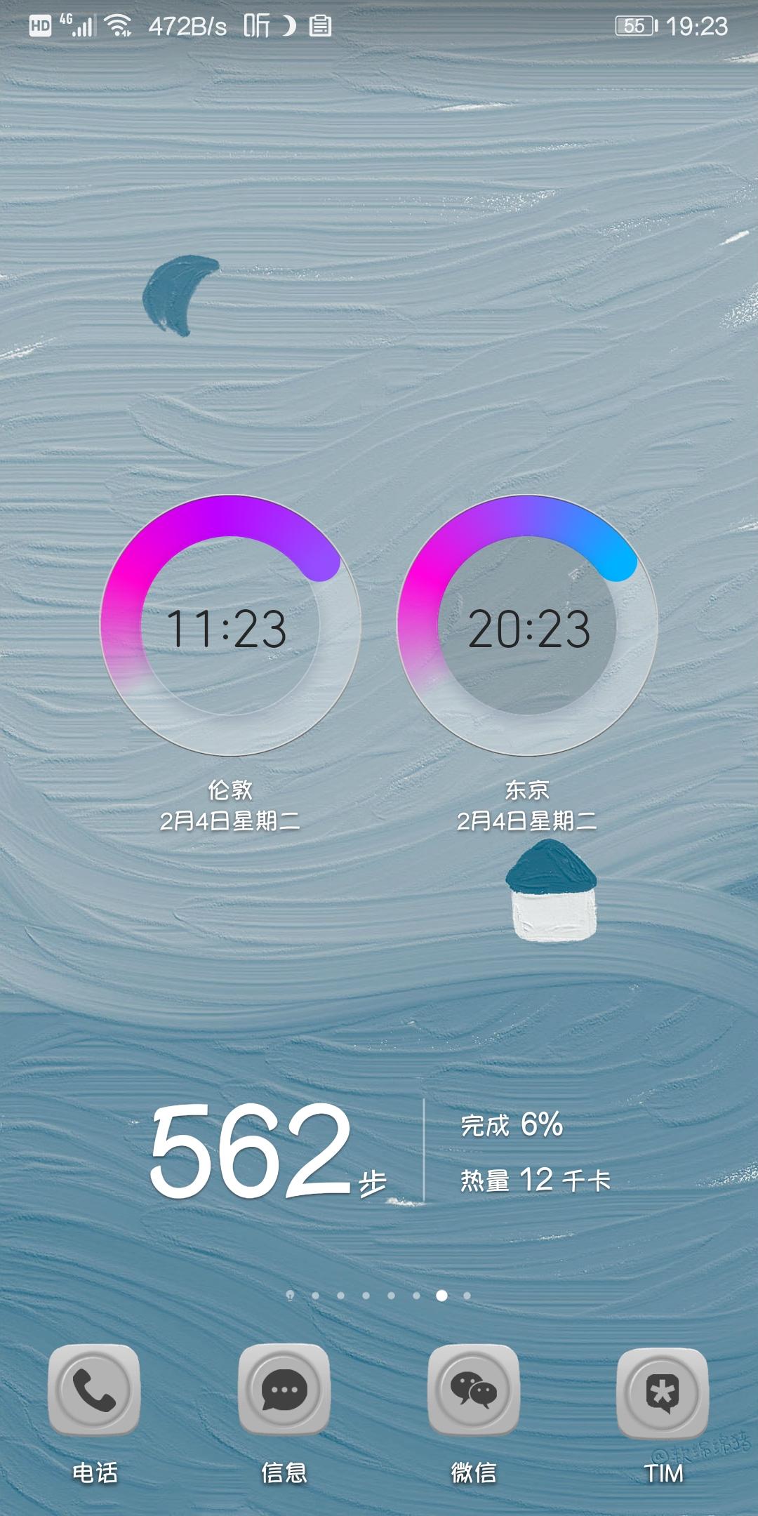 Screenshot_20200204_192309_com.huawei.android.launcher.jpg