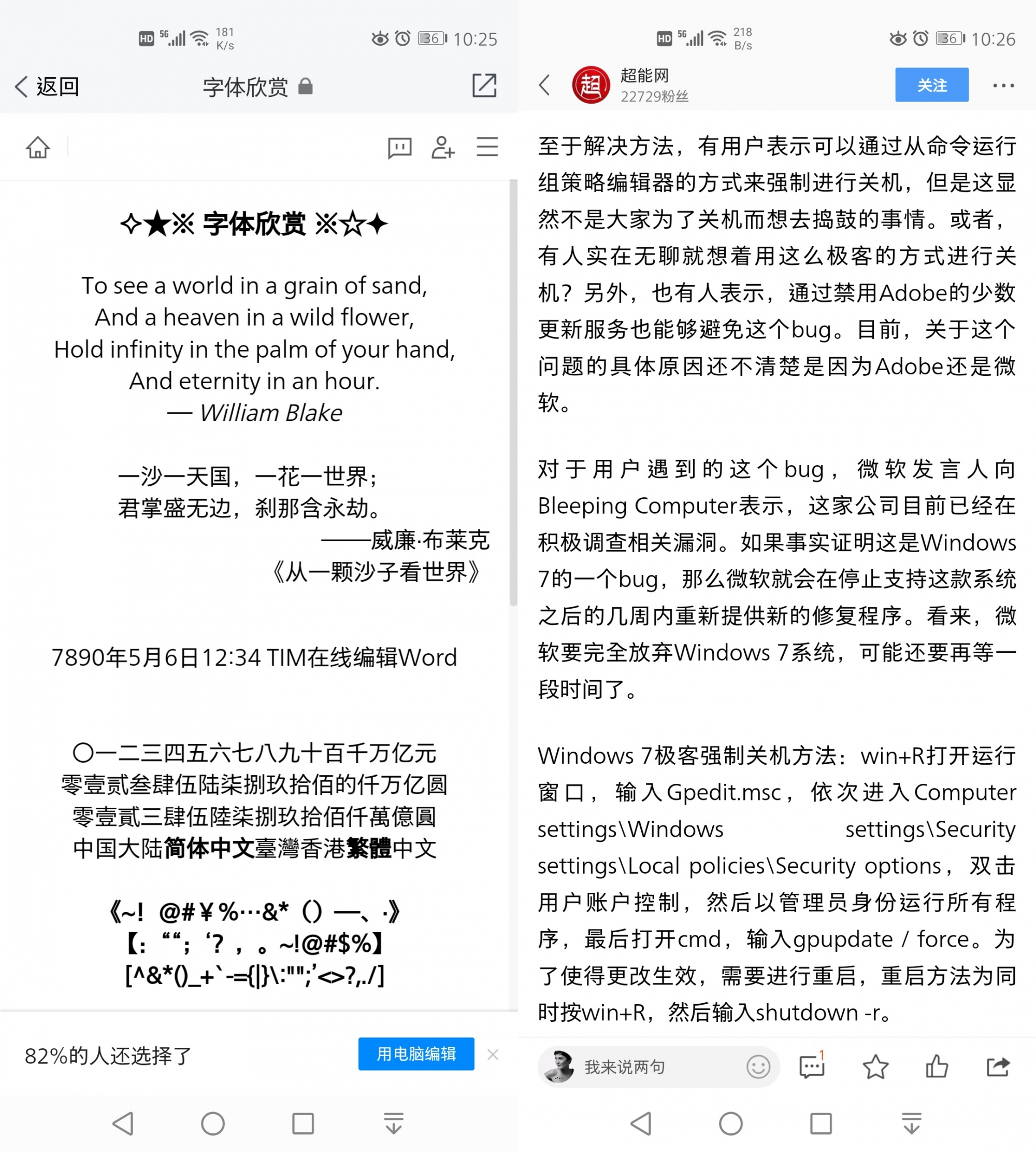 Screenshot_20200210_102504_com.tencent.tim.jpg