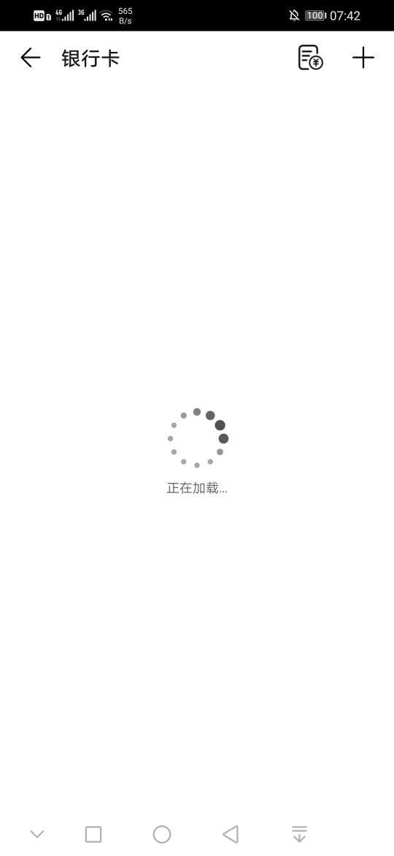 Screenshot_20200210_074254_com.huawei.wallet.jpg