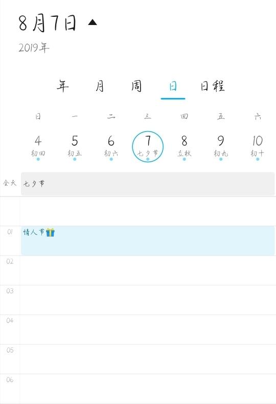 Screenshot_20200210_202941.jpg