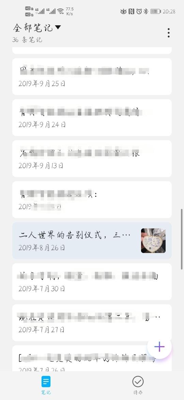 Screenshot_20200210_202912.jpg