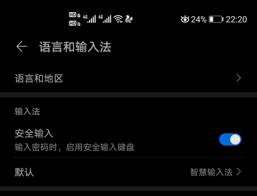 Screenshot_20200210_222051.jpg