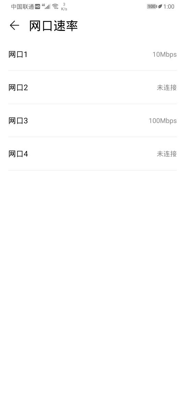 Screenshot_20200211_130029_com.huawei.smarthome.jpg