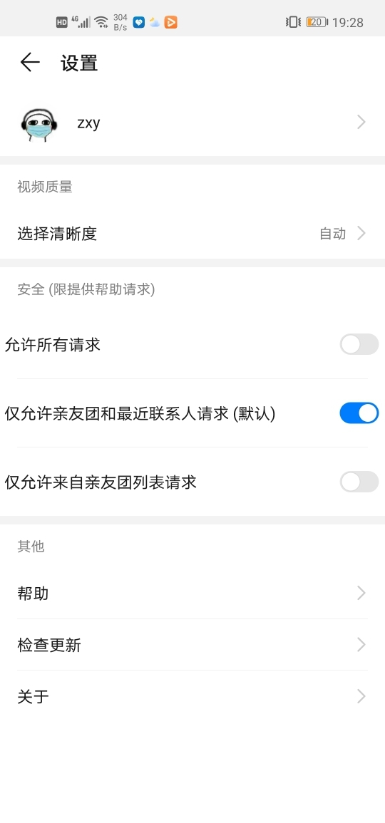 Screenshot_20200212_192849_com.huawei.remoteassistant.jpg