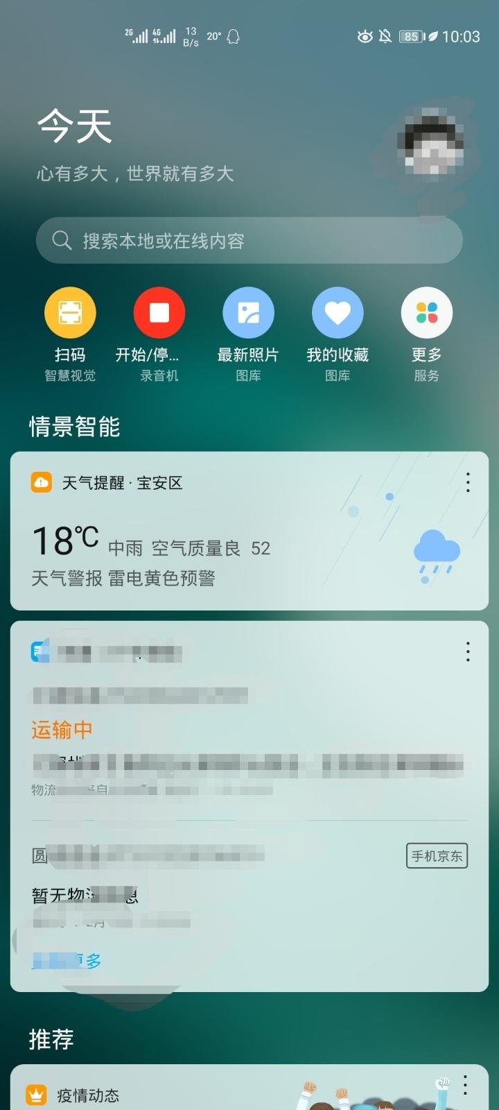 Screenshot_20200213_100458.jpg