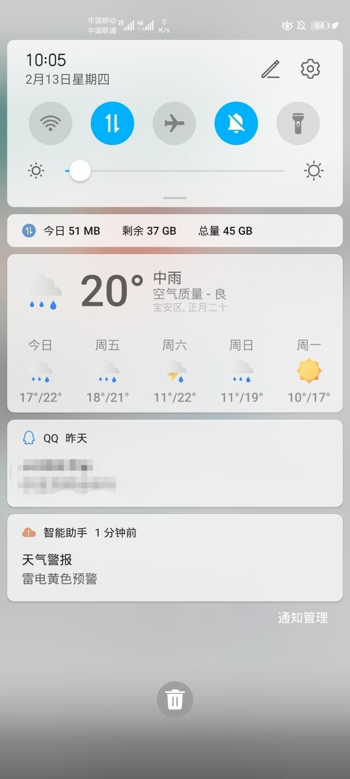 Screenshot_20200213_100538.jpg