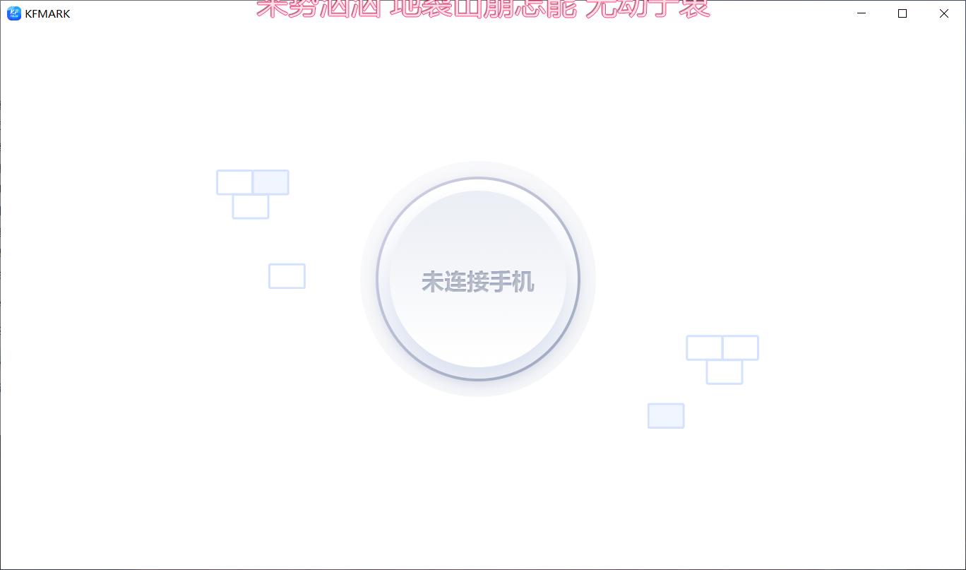 QQ图片20200213104315.png