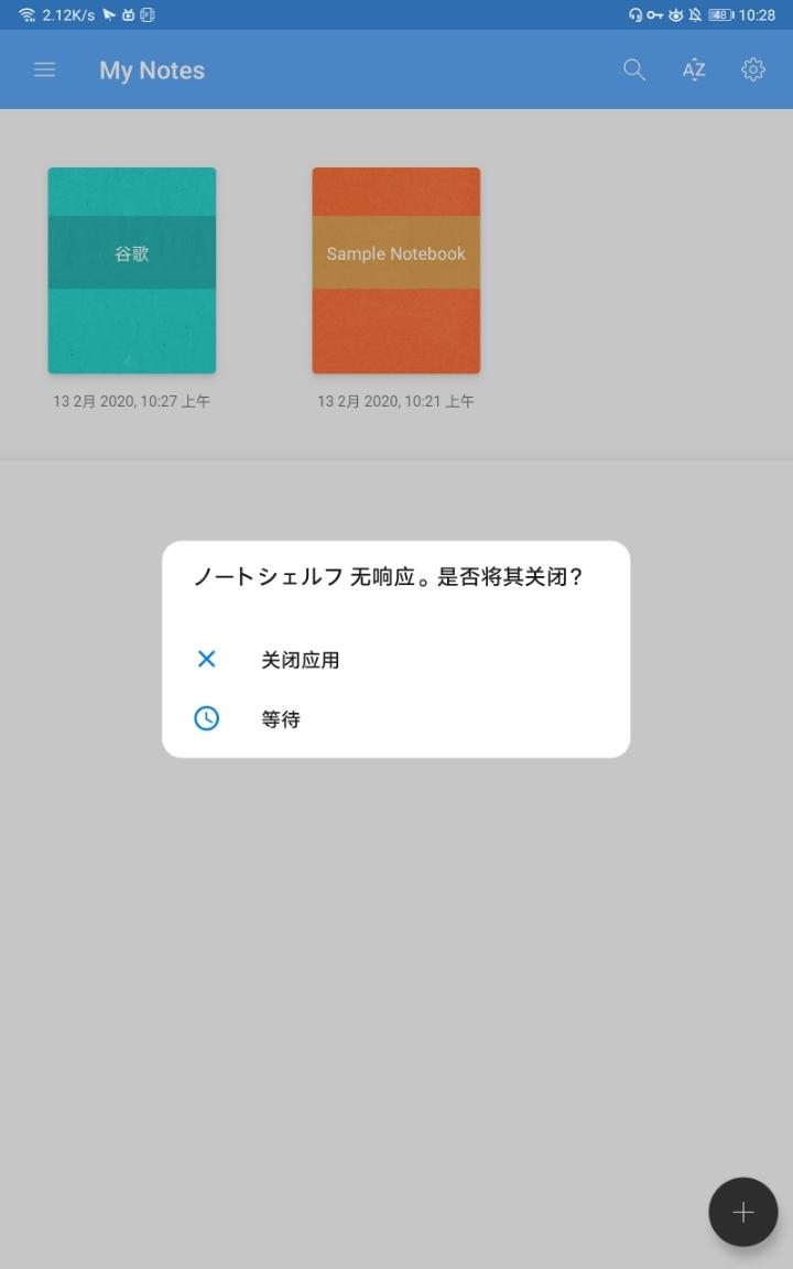 Screenshot_20200213_102830_com.fluidtouch.noteshelf2.jpg