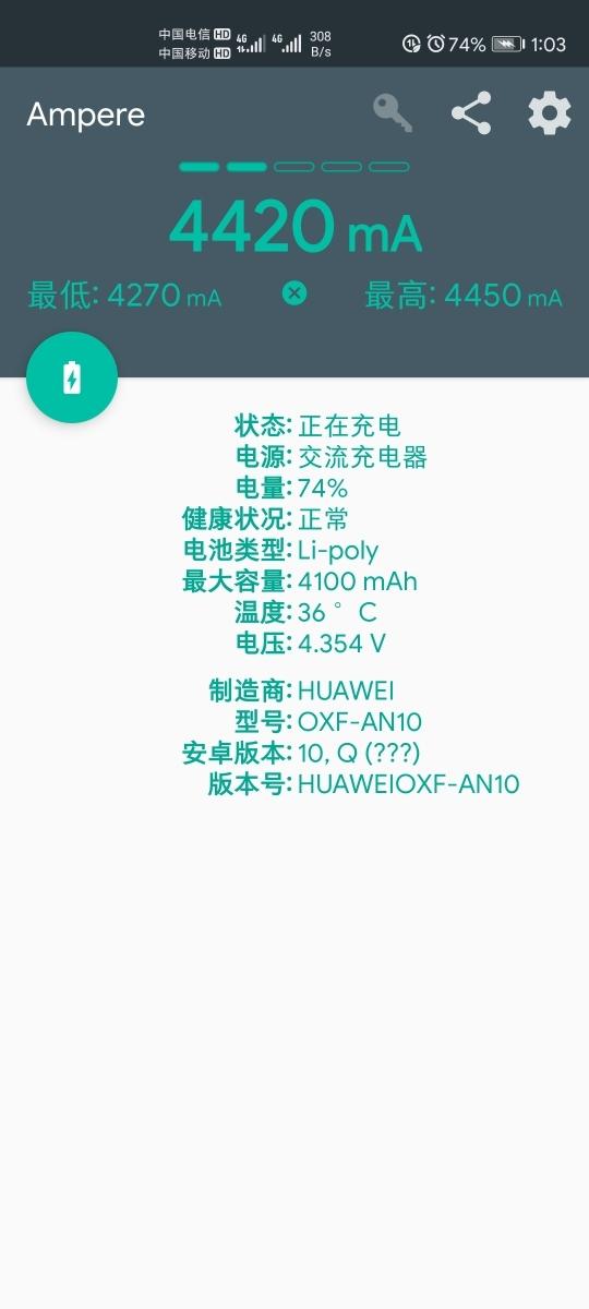 Screenshot_20200213_130314_com.gombosdev.ampere.jpg