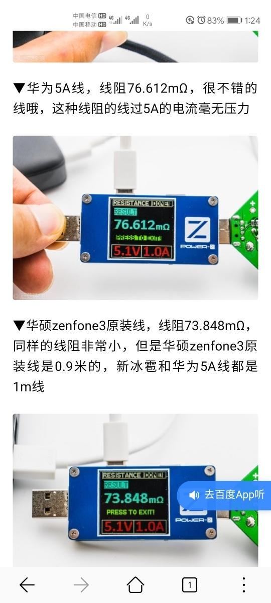 Screenshot_20200213_132401_com.huawei.browser.jpg