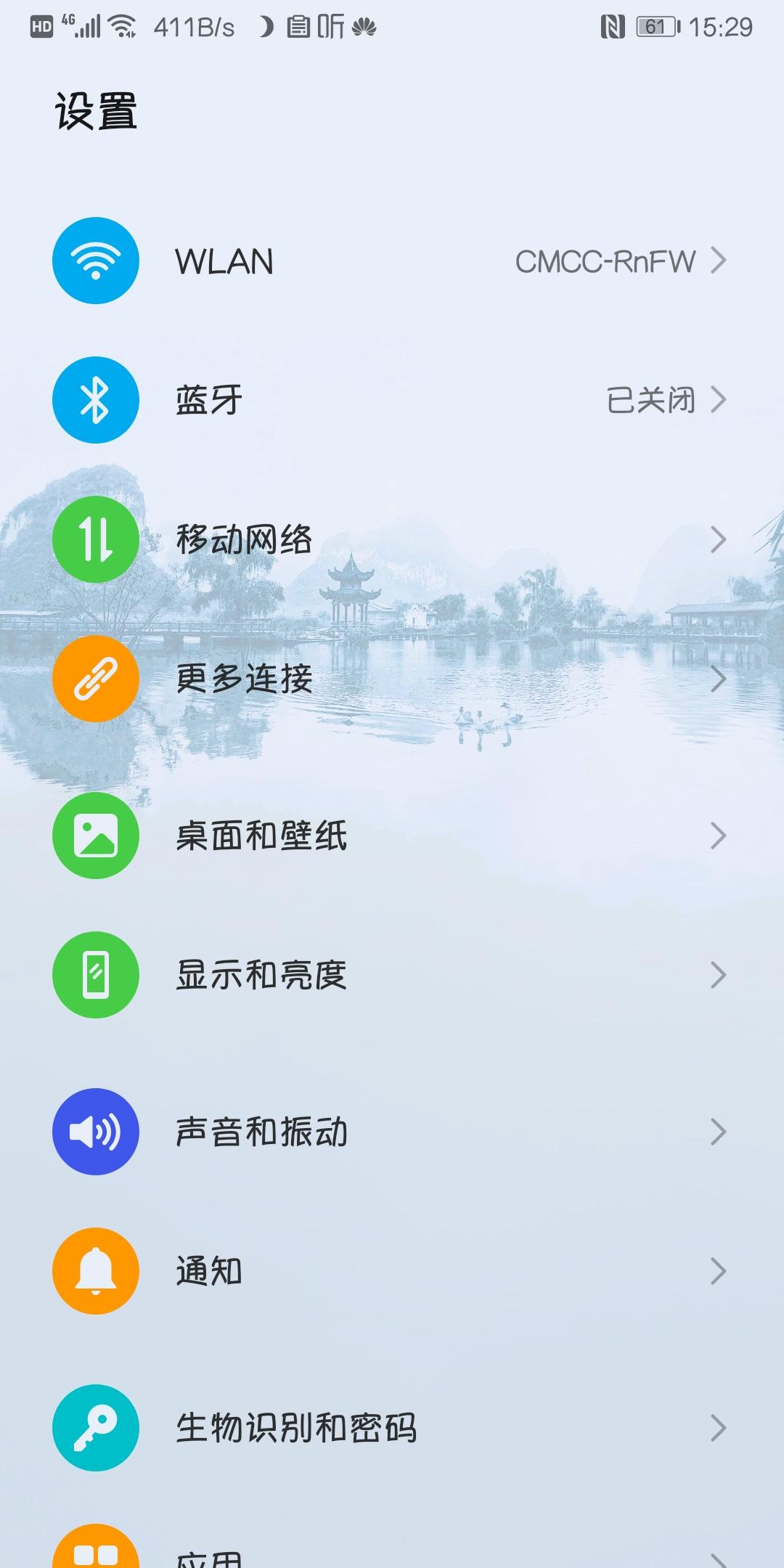 Screenshot_20200210_152957_com.android.settings.jpg