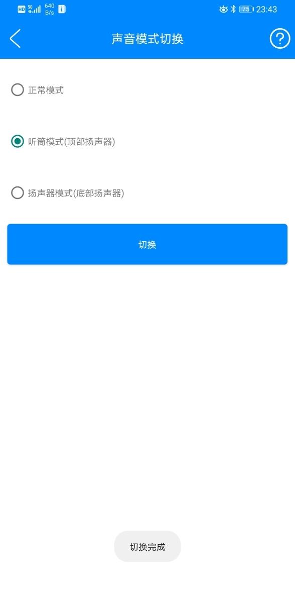 Screenshot_20200213_234321_com.hj119.sygjx.jpg